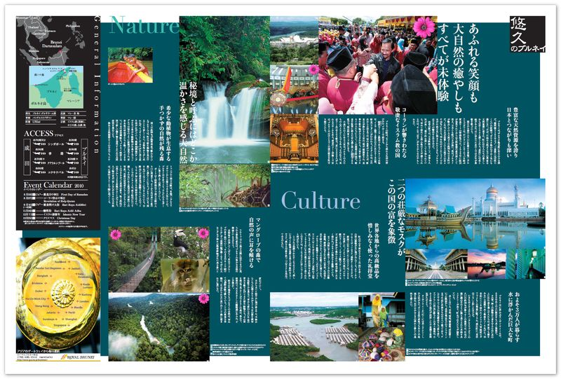 Tourism-page-2-large