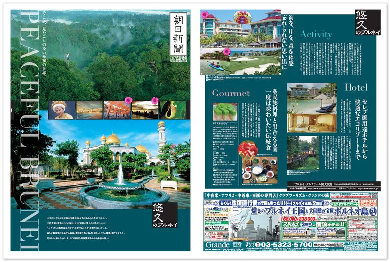 Tourism-page-1-large