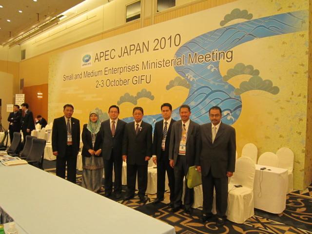 1. APEC in Gifu IMG_2163