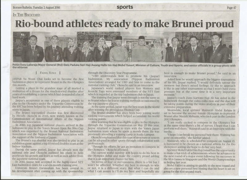 Brunei Badminton Olympic