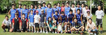 2009072101photo1