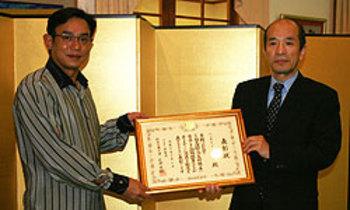 2009111201photo1